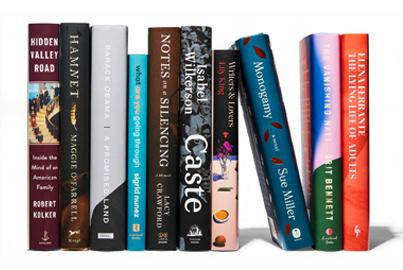 Βιβλιοχαρτοπωλεία